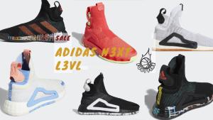 Adidas N3xt L3v3l Sale
