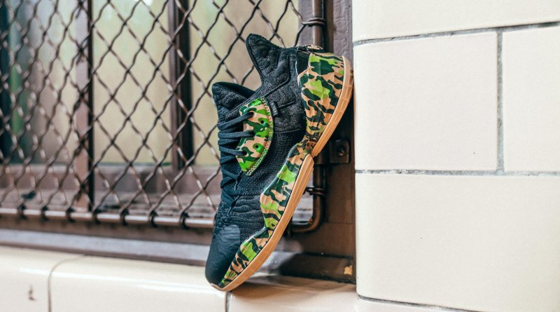 Get Adidas Harden Vol 4 Camo EF1259 For UNDER £55