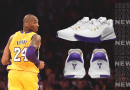 nike-mamba-fury-lakers-ck2087-101-now-available Feature