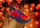"Adidas Harden Vol 5 ""Chinese New Year"" – Now Available"