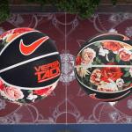 nike-versa-tack-8p-floral-basketball-bb0639-917-sale