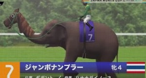 IF ONLY ALL HORSE RACES RAN LIKE THIS: Weirdly Watchable Japanese Video Game Makes The Boredom of Watching Animals Run Around A Track Kinda Cool.