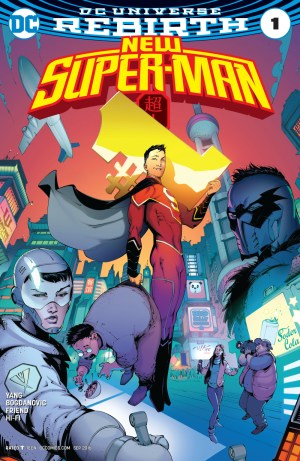 new-super-man-2016-001-000