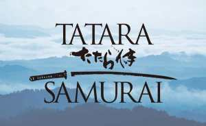 Acclaimed Japanese Epic 'Tatara Samurai' Secures U.S. Distro, Sets June 2nd Theatrical Release Date