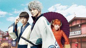 Win a 'Gintama' Blu-ray Combo Pack!
