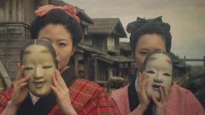 Win 'The Suffering of Ninko' on DVD!