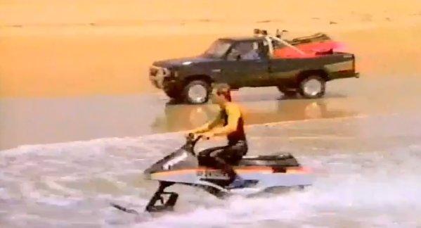 1987 ranger commercial