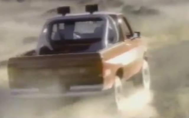 ranger90