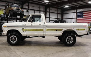 Ford F-250 Bicentennial Edition