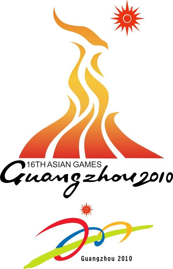 Asian Games 2010