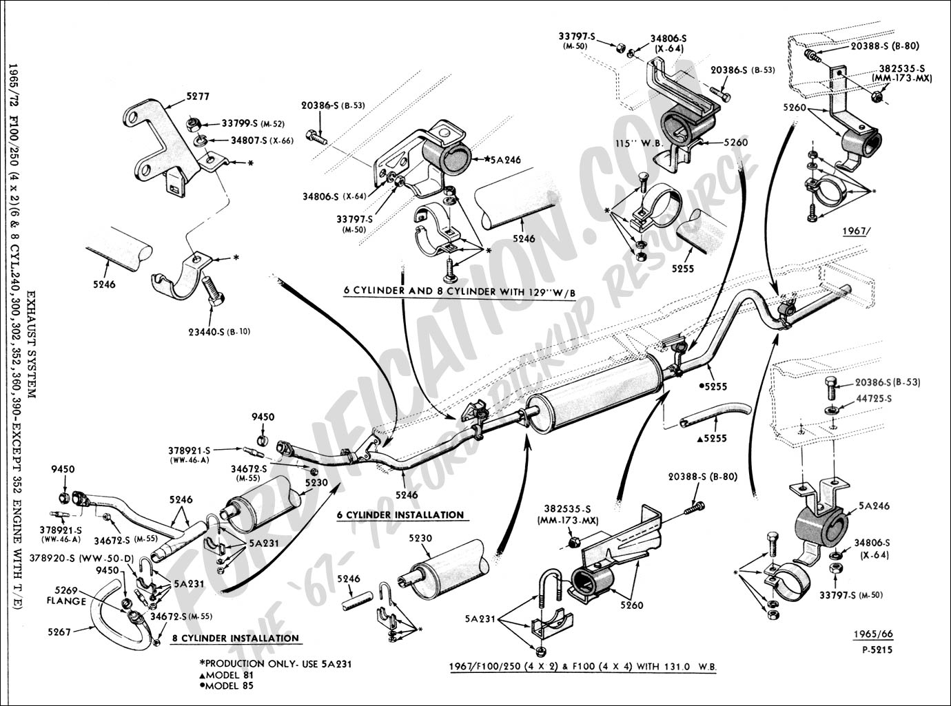 Ford F 150 4x4 5 8 Engine Diagram Ford F 250