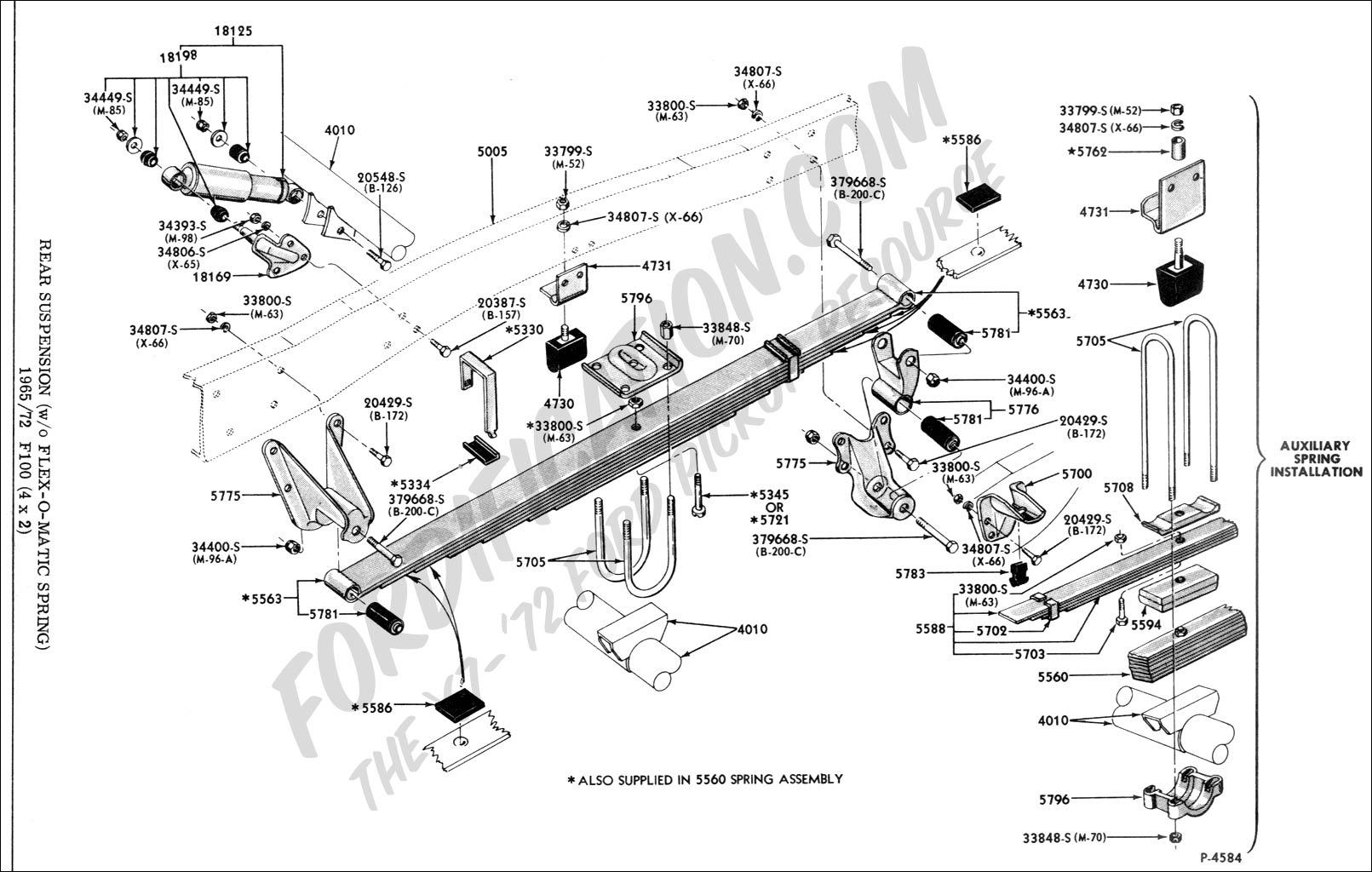 89 Mustang Steering Shaft