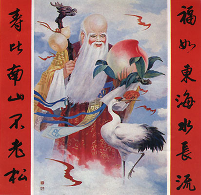 Chinese New Year symbols - Longevity
