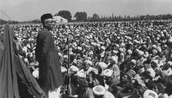 Breakthrough or Breakdown? U.S.-Pakistan Military Alliance of 1954