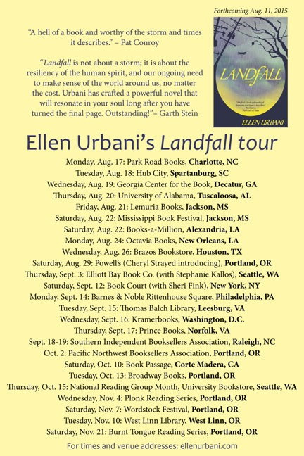 vertical Ellen tour