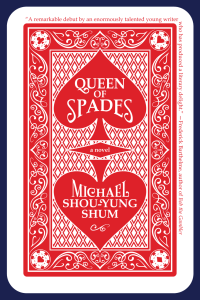 Cover Reveal: Queen of Spades
