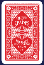 Queen of Spades by Michael Shou-Yung Shum