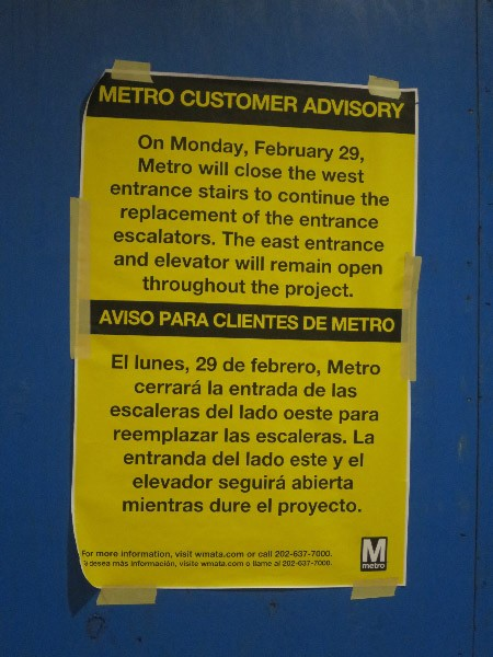 Van Ness metro exit closing sign