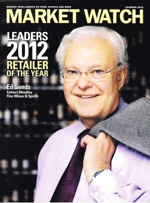 market_watch_retailer_of_the_year_cover