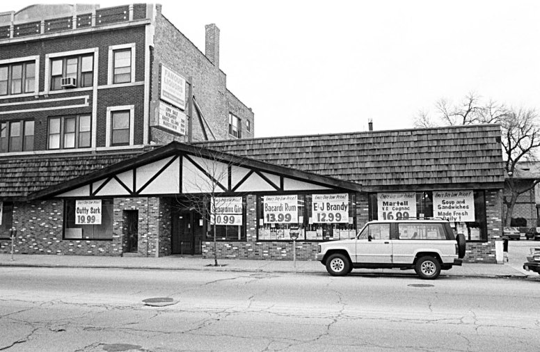 This photo from Forest Park Review archives, was taken in 1998. It shows Famous Liquor Store which at that time was located at 7339 Madison St, where Suite Spott Coworking currently is located.