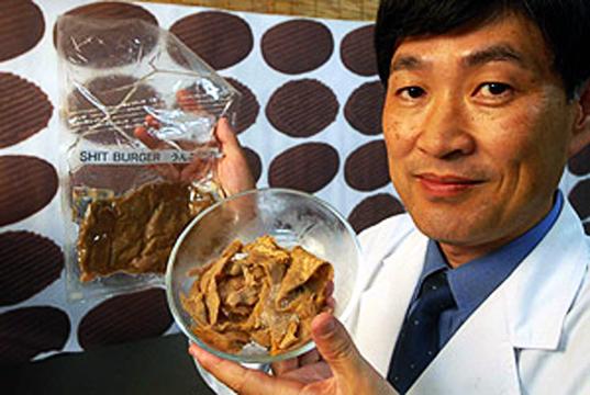 Mitsuyuki-Ikeda-shit-burger