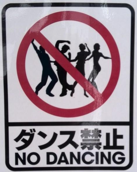 dancing in Japan