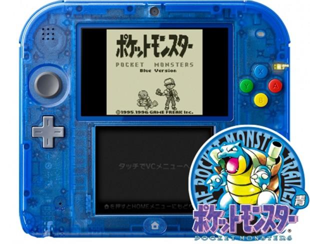 pokemon nintendo 2ds