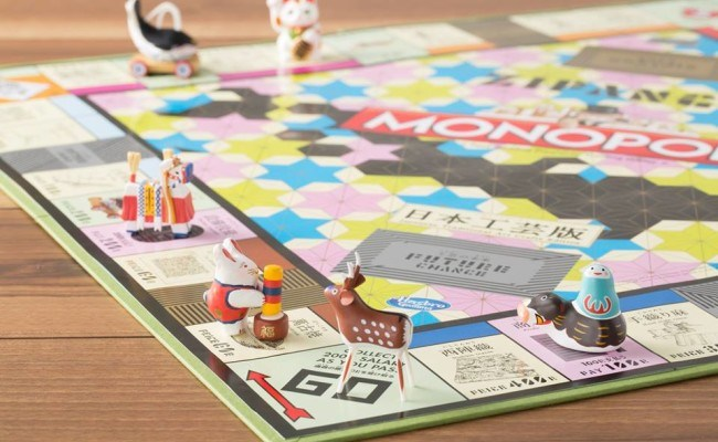 japanese monopoly
