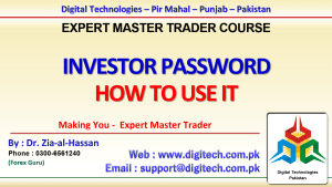 What Is Investor Password And How To Use It In Urdu Hindi - Free Urdu Hindi Advance Forex Course By Dr. Zia-al-Hassan ForexGuru.Pk
