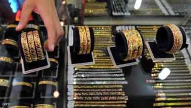Photo of انخفاض أسعار الذهب من اعلى سعر تم تحقيقا في 2017