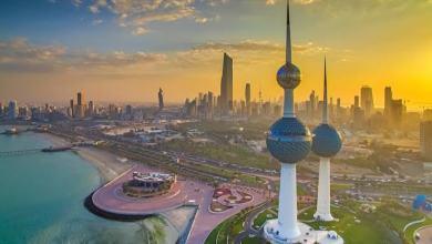 Photo of شركات في الكويت لتداول العملات في 2020