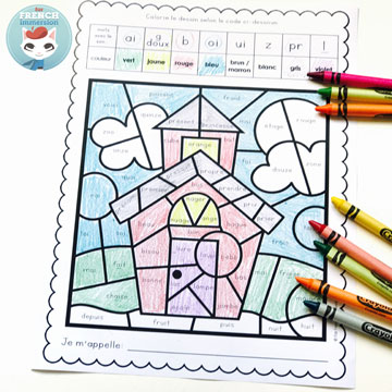 French Back-to-school Color by Sound Worksheets: fun and engaging way to have students work on French phonics and develop critical thinking skills! Pour la rentrée | coloriage magique