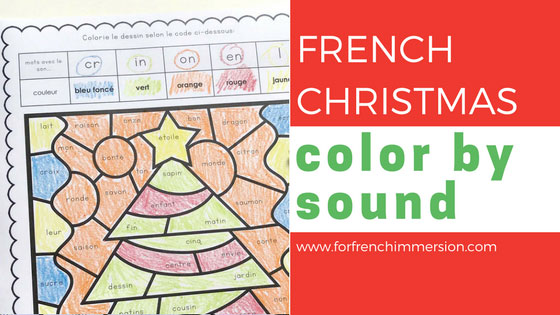 French Christmas Color by Sound Worksheets: fun and engaging way to have students work on French phonics and develop critical thinking skills! Pour Noël | #coloriagemagique #frenchimmersion #frenchphonics #forfrenchimmersion #noël