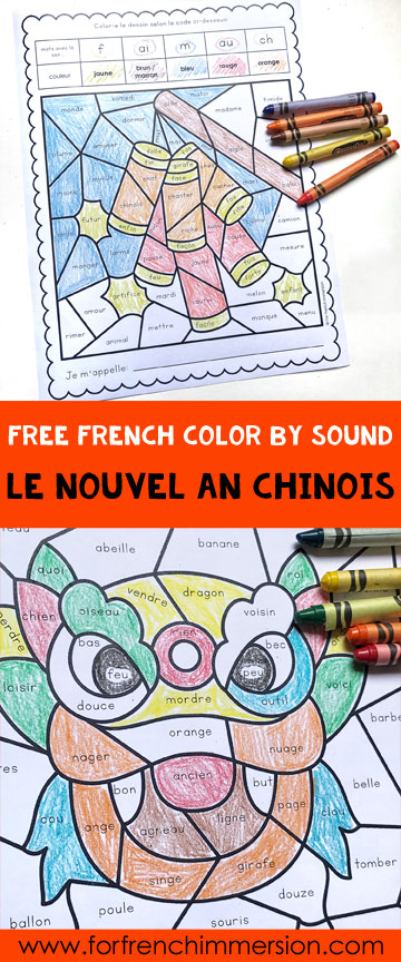 FREE French Chinese New Year Color by Sound Worksheets: fun and engaging way to have students work on French phonics and develop critical thinking skills! Pour le nouvel An chinois | #coloriagemagique #frenchimmersion #frenchphonics #frenchchinesenewyear
