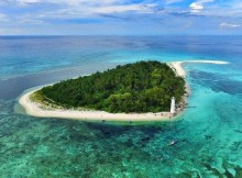 Lanjukang Island | Forgotten Islands