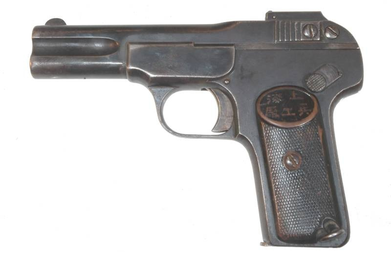 Another SAR find – Chinese Browning 1900 pistol – Forgotten