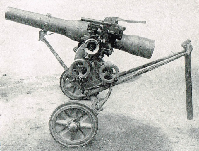 German 75mm LG40 airborne recoilless rifle