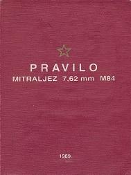 Yugoslav M84 (PK) manual (Croatian, 1989)