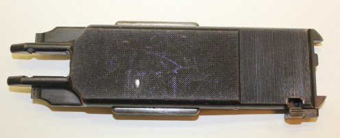 Mauser M1915 top cover