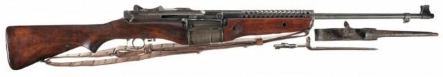 Johnson M1941 rifle