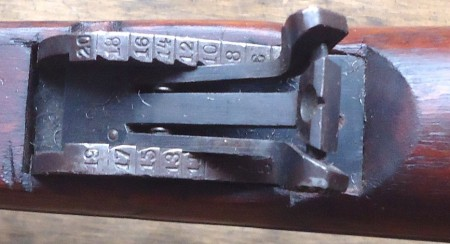 Dutch M95 rear sight