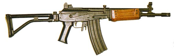 Early Galil SAR in 5.56mm