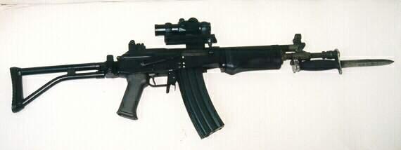 Modern Galil SAR with bayonet lug and optic