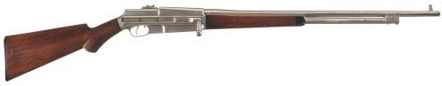Smith-Condit prototype self-loading rifle