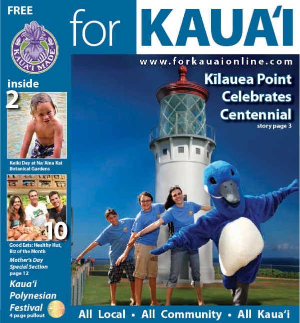 cover_for_kauai_13-5_web-1