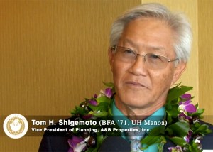 Born and raised on Kaua'i, Shigemoto attended Kaua'i High School and earned his BFA degree in urban and regional design from UH Mānoa in 1971.