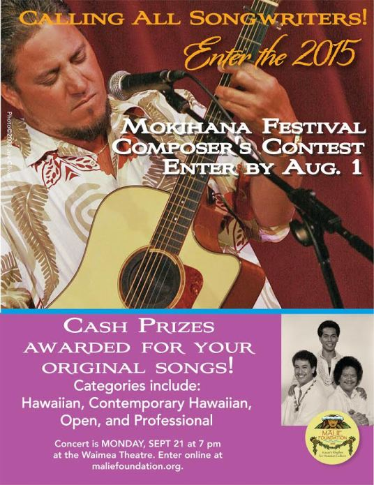 """Performing his song """"Na Kuahiwi 'Ekolu"""", guitarist and composer, Darryl Gonsales, won first place in the 2014 Kaua'i Composer's Contest and Concert in the professional category. The 2015 contest will be held Monday, September 21, at Waimea Theatre. Applications due Aug. 1 are now online: maliefoundation.org"""