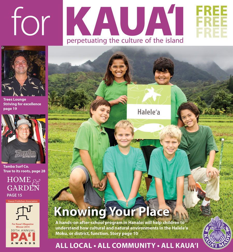 cover_for_kauai_16-1_press-1