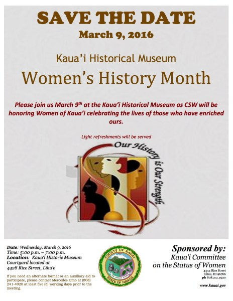 WomensHistoryMonth Save the Date 2016 SE