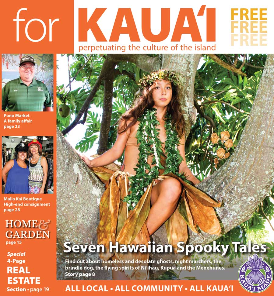 For Kauai Oct 2017 cover